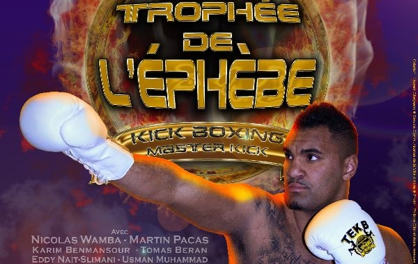 trophee-ephebe-kick-boxing-agde